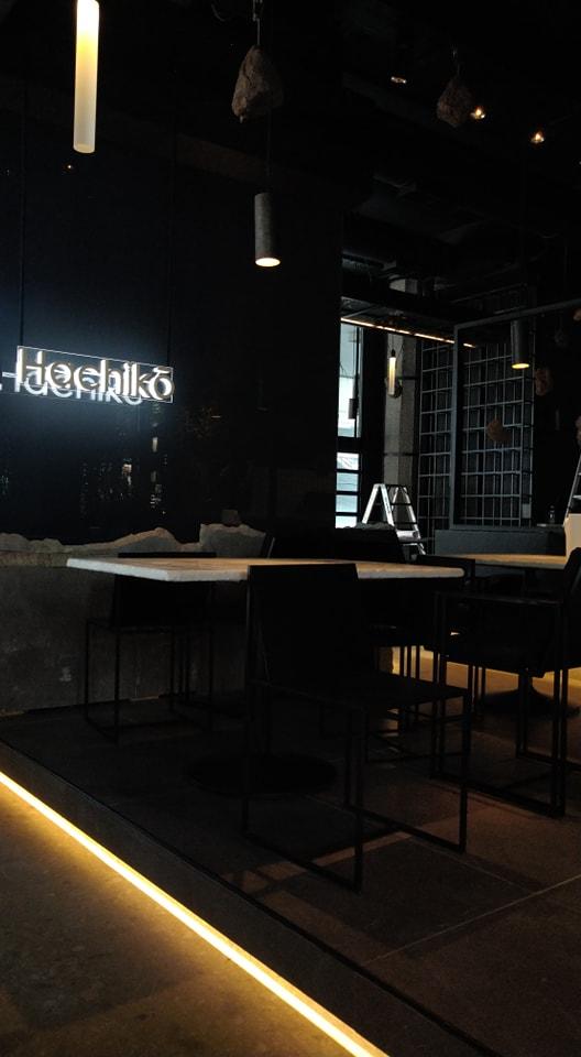 Hachiko-Sushi Tales & Cocktails